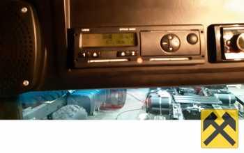 Полная установка тахографа VDO 3283
