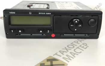 Тахограф VDO DTCO 3283 с блоком СКЗИ